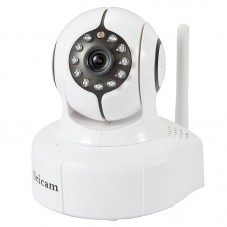 Wireless Security IP Camera WiFi Night Vision SP011 White