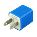 US AC to USB Power Charger Adapter Plug for iPod iPhone Lake Blue