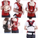 Multifunctional baby sling Baby Carrier Sling random color