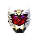 Masquerade Full Face LED Lighting Red