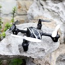 Four axis mini wireless remote control aircraft,Black with White